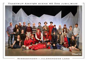 P2016-19_©_fotograf_aasmul_nissebanden_i_julemandens_land-058